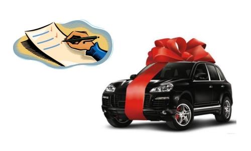 Оформление при дарении автомобиля