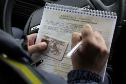 Оформление протокола на лишение водительских прав
