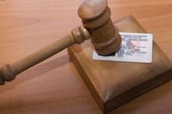 Оспаривание лишения водительских прав