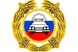 Проверка автомобиля на сайте ГИБДД