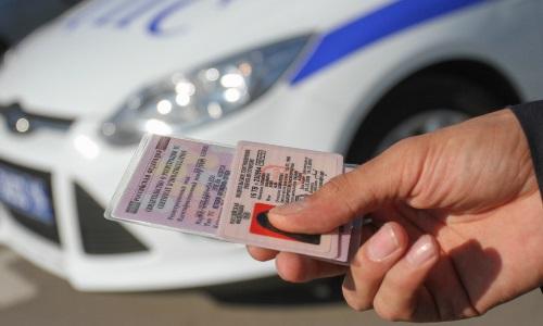 Проблема лишения водительских прав