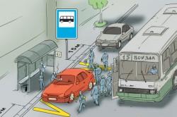 Незаконность парковки на остановках общественного транспорта
