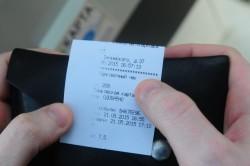 Получение парковочного чека