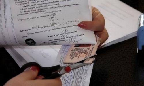 Изъятие водительского удостоверения органами ГАИ