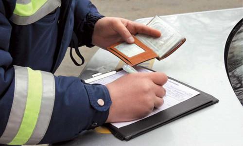 Получение штрафа при нарушении правил