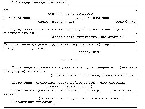 Документы на прописку в квартиру собственника