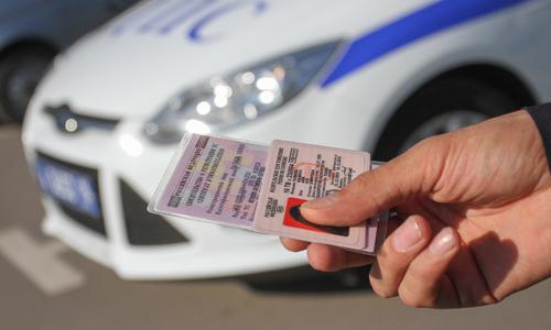 Третье лишение водительского удостоверения